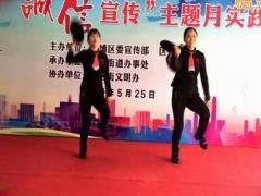 汇赢广场健身队《注满舞池》爵士舞  双人版