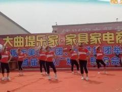 蠡县东西营健身舞队   注满舞池   编舞 花花